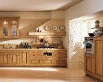 cucina su misura arredamento interno